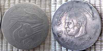 Gelöst Diverse Münzen Aus Tunesien Sudan ägypten Syrien Jemen